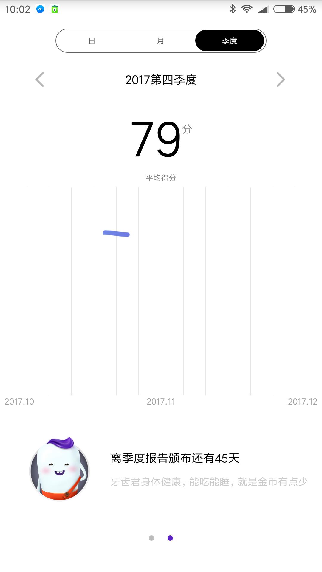 screenshot_2017-11-17-10-02-08-075_com_xiaomi_smarthome.png