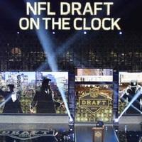 Milyen posztra válasszanak a Drafton: Denver Broncos