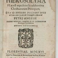 Jeruzsálem a középkori latin nyelvben és egyéb korai elnevezései