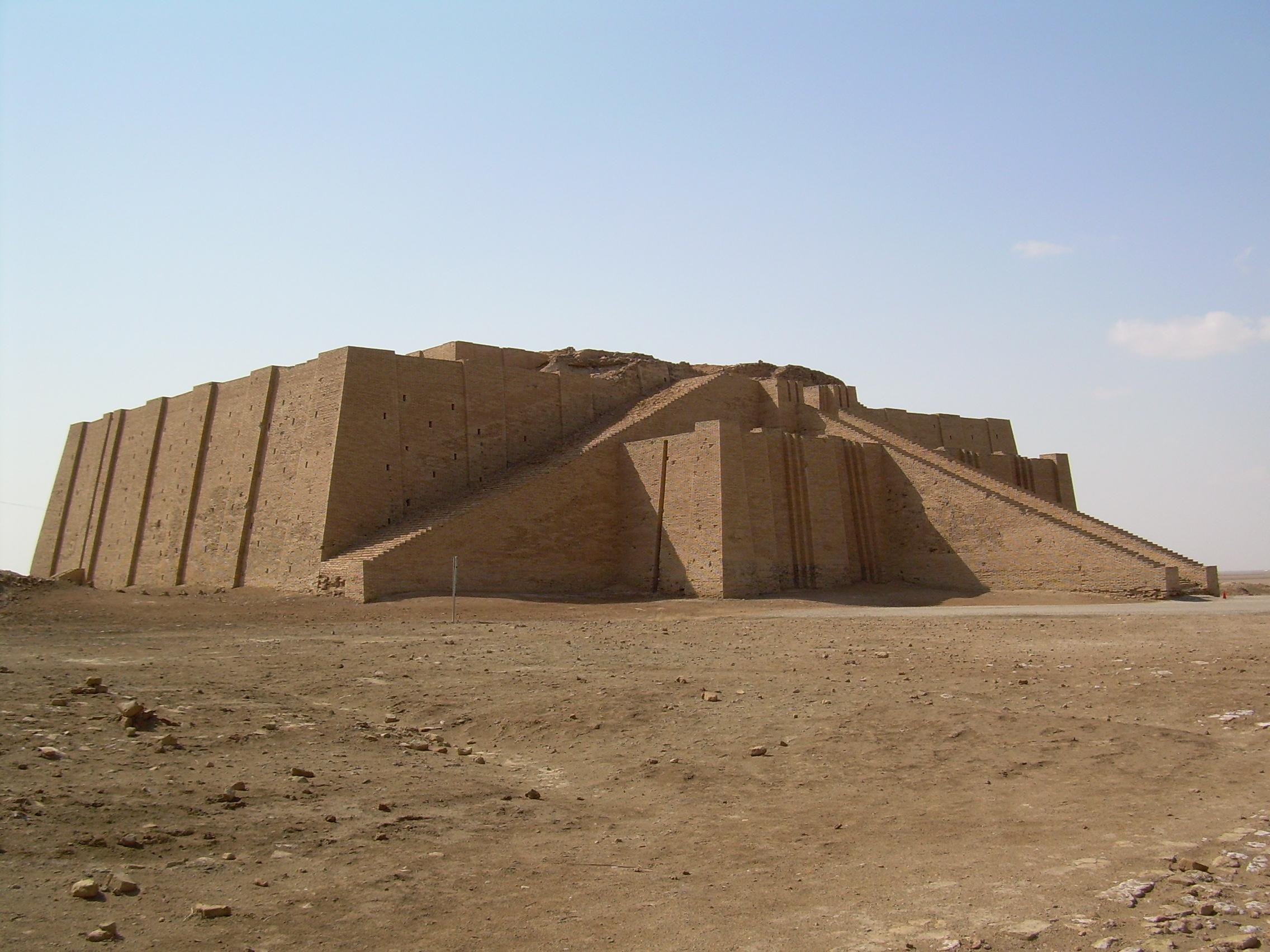 ur-ziggurat.jpg