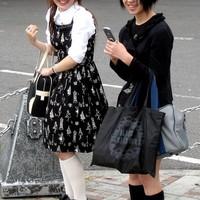 Haladó japán divat