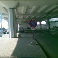 Ferihegy Airport