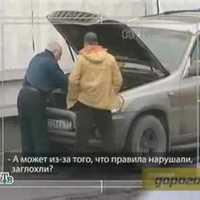 Moszkva - video
