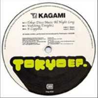 Kagami - R.I.P.