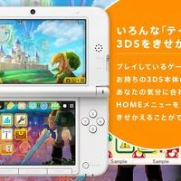 Leleplezésre került több 3DS téma