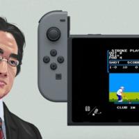 Iwata tiszteletére minden Switch konzolon ott lapul a NES-es golfjáték