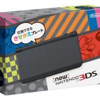 A japánoknak tetszik a New Nintendo 3DS