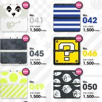 19000 fedlapot adtak el az új 3DS-ek mellé