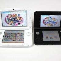 Ennyivel gyorsabb a New Nintendo 3DS
