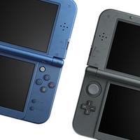 Ezt tudja a New Nintendo 3DS