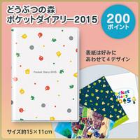 Animal Crossing határidőnapló a Japán Club Nintendo oldalán