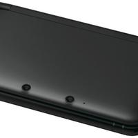 Frissítés érkezett a 3DS-re (9.2.0-20 U)