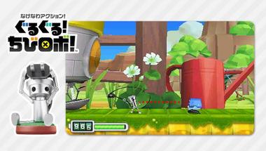 Játékbejelentések a Nintendo Direct Micro adásában