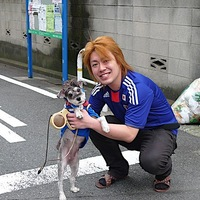 Nippon! Nippon!