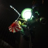 Shibuya, 2:00 A.M.