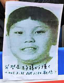 https://m.blog.hu/ni/nivo/korea1.jpg