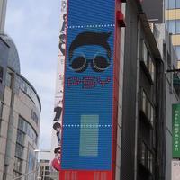 Dél-Korea 8. – Oppa Gangnam style