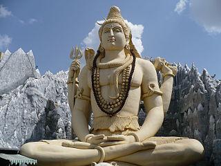 320px-Bangalore_Shiva.jpg