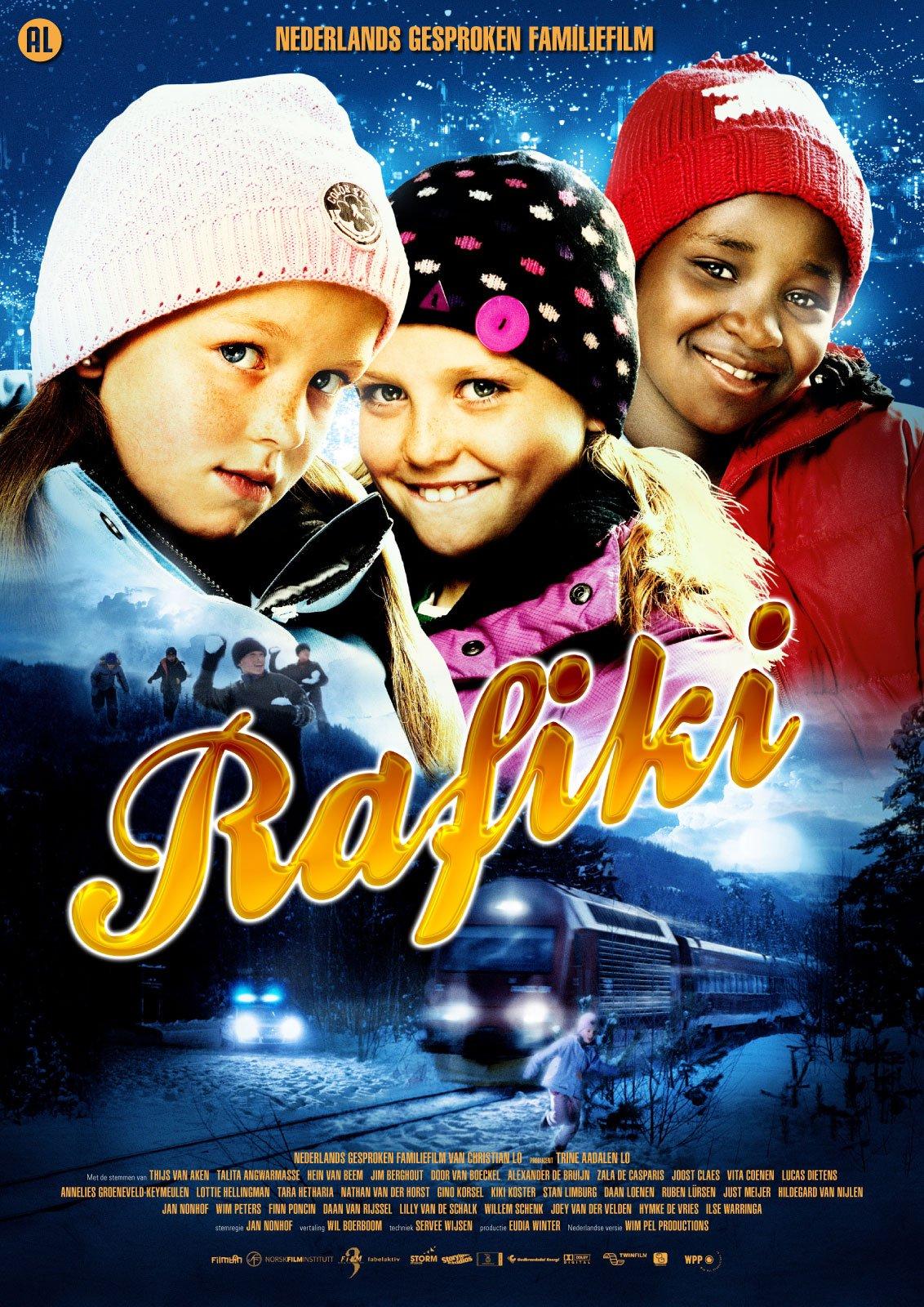 rafiki-2009-us-poster.jpg