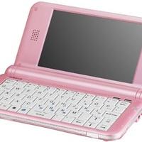 UMID M1 - nagyon pici és rózsaszín