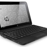 HP Mini 210 - Pine Trail ismét