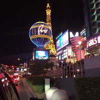 Üdv. Vegasban!
