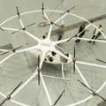 Más, mint bármi eddig: 18 propeller hajtja az elképesztő új légi járművet