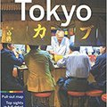 _REPACK_ Lonely Planet Tokyo (Travel Guide). servicio maximo IMERYS Redes School