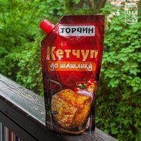 Ketchup saslikhoz