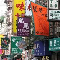 A nap képe - Chinatown
