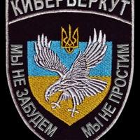 """Valami """"bűzlik"""" Ukrajnában! A Népszava szerint (majdnem) minden rendben!"""