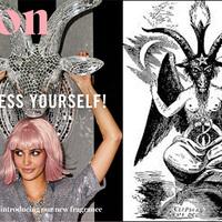 Az Avon miért Baphomet alakjával népszerűsíti kampányát - Miért akarja normalizálni, sőt terjeszteni a sátánizmust és az okkult dolgokat az Avon? - teszik fel
