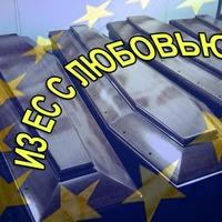Május 18-án megérkezett Ukrajnába az EU eddigi legkiadósabb humanitárius segélyszállitmánya.