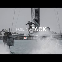 SoftBank Team Japan: The Foiling Tack Explained / Az AC45-ösökkel megy már a szárnyon való fordulás...