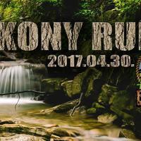 BakonyRUN információk a hétvégi versenyhez