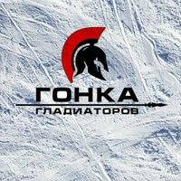 Spartan Race oroszul: Gonka Gladiatorov