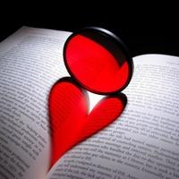 Honnan ered a szív alak?