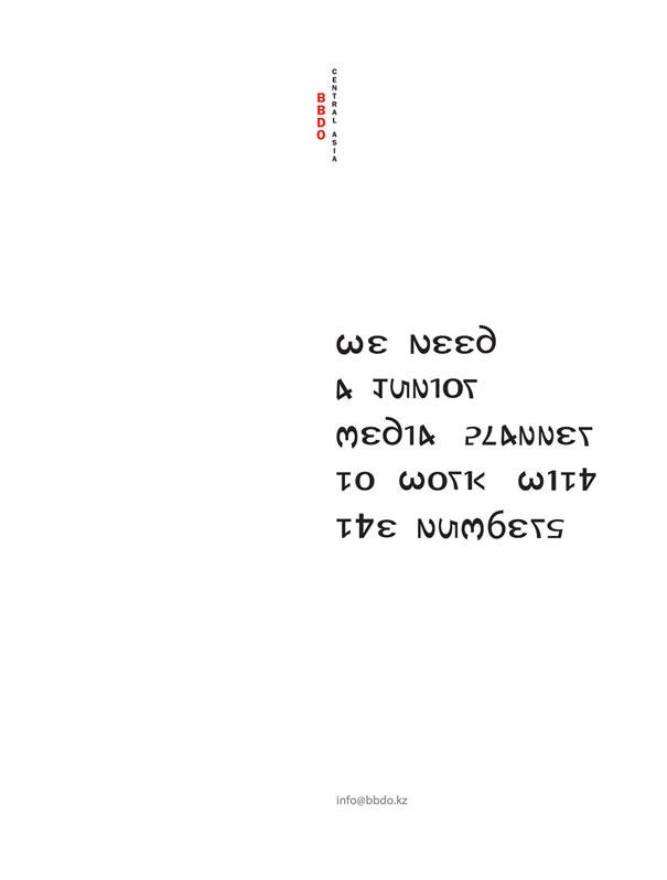 minimalist-ads-numbers.jpg
