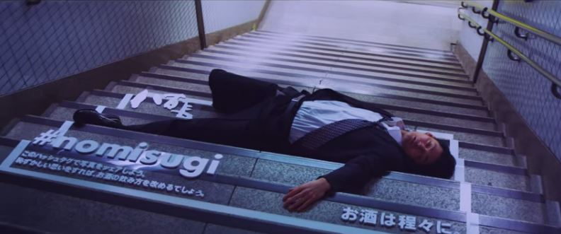 japán_offbeat.JPG