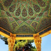 Hipnotizálóan szépséges iráni mecset mennyezetek