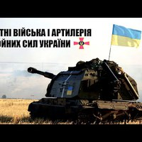Ukrán hadsereggel ezért nem jó cicázni!