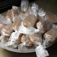 Készíts karamel és zselés szaloncukrot