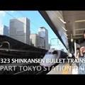 Japán vonattakarítás