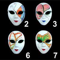 Melyik maszk mögé bújsz? - teszt :)