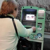 A bankok brutális emelése a tranzakciós illeték miatt