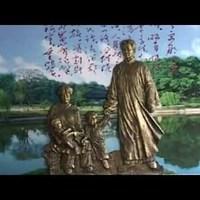 Mao – egy kínai történet
