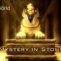 A titokzatos szfinx