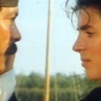 A bűn szépsége (1986) +18