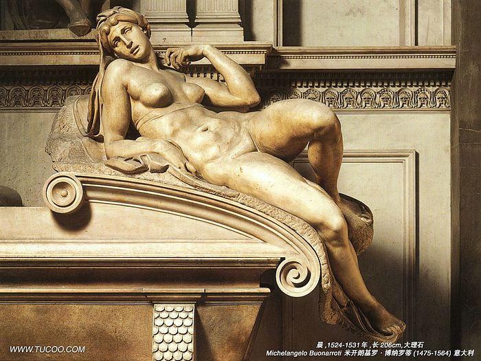 Michelangelo_Buonarroti_sculpture_ml0010.jpg