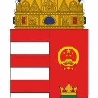 2012 Magyarország államformája: Népköztársaság